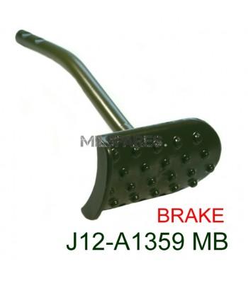 Brake pedal, MB